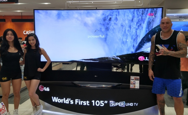 The Truth with LG's 105 inch Curved Super UHD TV